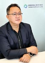 """SKテレコム、ICTの力量を盛り込んだ「インバイツヘルスケア」設立…""""第3四半期に中国進出"""""""