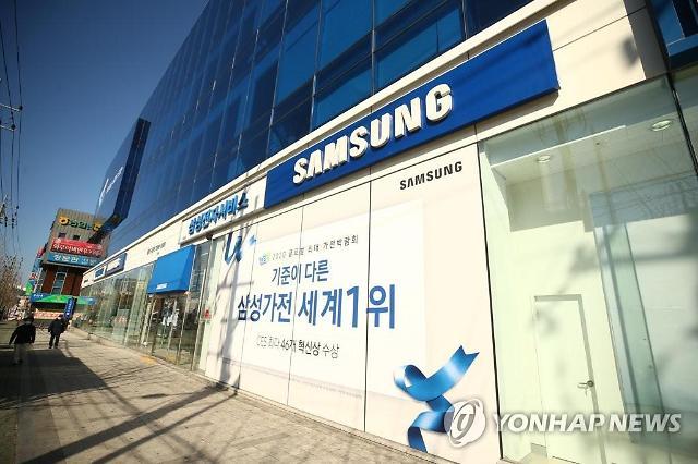 삼성전자서비스, 대구 콜센터 운영 연기···재택근무 시범도입