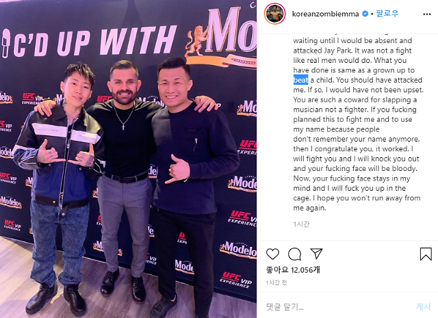 Korean Zombies agency officially ends altercation with UFC fighter Ortega