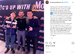 .Korean Zombies agency officially ends altercation with UFC fighter Ortega.