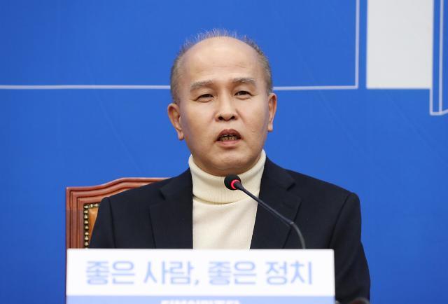 이용우, 민주당 규제혁신특별위원장..민주 총선 앞두고 11개 특위 설치