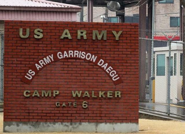 美国防部对军人军属下达60天韩国限行令