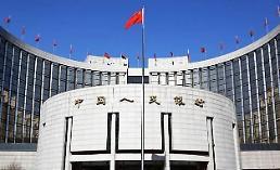 .中国或因新冠疫情冲击下调准备金率.