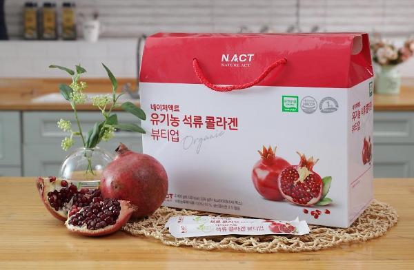 네이처액트 '유기농 석류 콜라겐 뷰티업'...14일 NS홈쇼핑에서 만난다