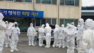 [코로나19] 괴산군, 확산세 사흘째 '잠잠'…21명 검체 검사 음성