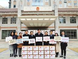 """.""""肝胆每相照 冰壶映寒月"""" 中国各地持续向韩国捐赠抗疫物资."""