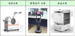 .[Coronavirus] ​Seoul adopts autonomous robots to prevent cross-contamination at COVID-19 medical center.