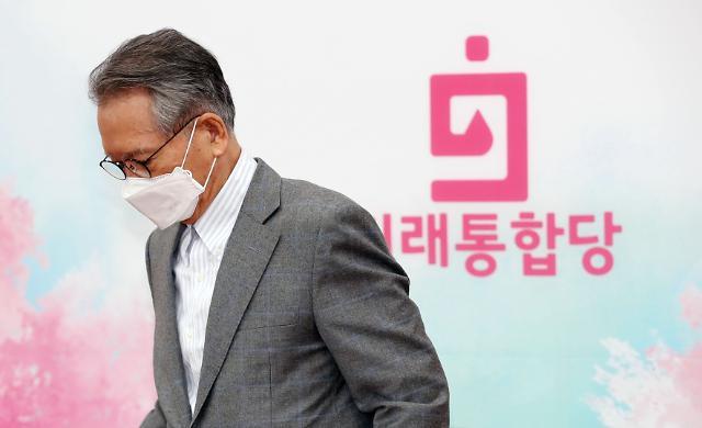 """김형오 통합당 공관위원장 사퇴…""""모든 사태에 책임지겠다"""""""