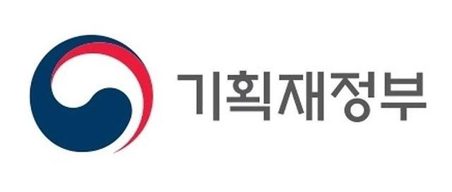 """정부 """"코로나19 상황 엄중… 재정집행 차질없이 진행해야"""""""