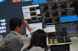 株式市場の「大暴落」・・・経済首長たち「空売り追加措置施行」