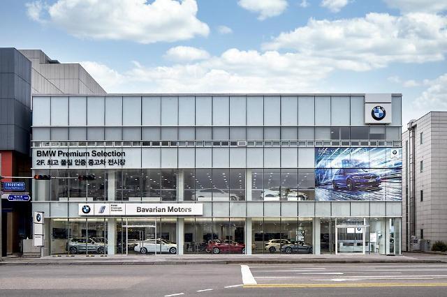 BMW 바바리안 모터스, 일산 전시장 리뉴얼 오픈