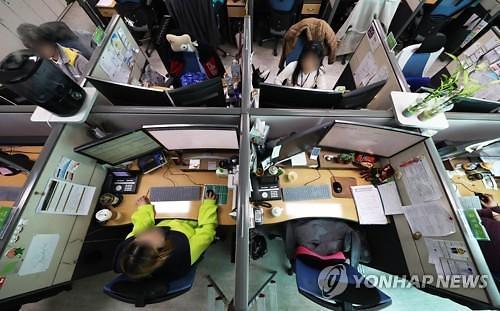 효성ITX, 콜센터 재택근무 위한 보안 솔루션 우선 공급