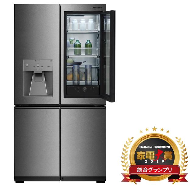 LG 시그니처 냉장고, 일본 가전대상 석권…대상·금상 2관왕