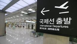 .济州机场国际航班全线停飞.