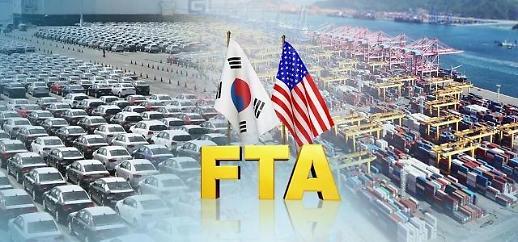 韩美FTA迎生效8周年 双边货物贸易额和相互投资金额均增加