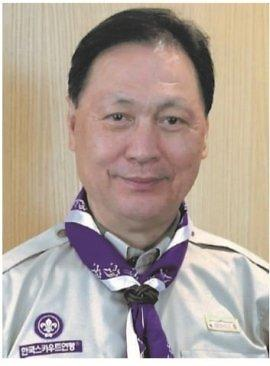 강태선 블랙야크 회장, 한국스카우트연맹 총재로 선출