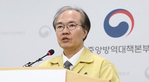 [新冠19]大邱庆北被指定为特别灾难地区…新增确诊患者时隔23天降到两位数