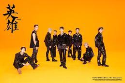 .NCT 127新辑排名公告牌专辑榜第五.