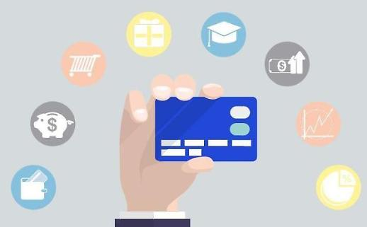 新冠疫情致大邱地区信用卡消费同比下降逾四成
