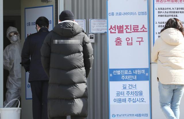 韩国新增新冠肺炎确诊病例74例 新解除隔离303例
