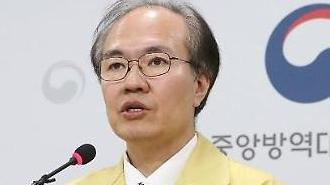 Hàn Quốc báo cáo 76 trường hợp nhiễm, đánh dấu lần đầu tiên sau 23 ngày, số ca mắc mới đã giảm xuống dưới 100