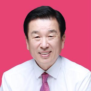 인천 전·현직 지방의원 이원복 예비후보(미래통합당,인천 남동구 을) 총선 승리 결의