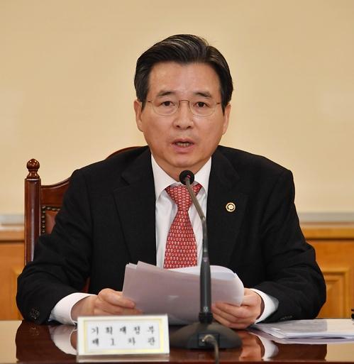 韩政府:新冠疫情或重创实体经济和金融 必要时将推新措
