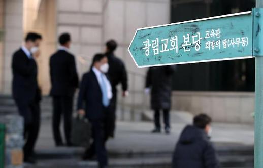 接连数起大规模感染 韩国教会为何执着于做礼拜