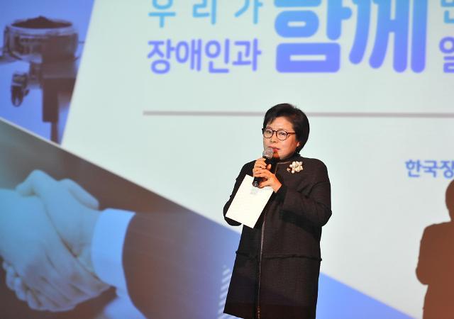 장애인고용공단, 대구·경북 취약계층에 1000만원 성금