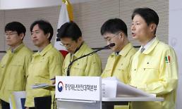 .韩政府将对因新冠疫情受损医疗机构提供40亿元损失补偿.