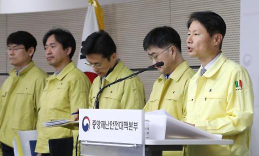 韩政府将对因新冠疫情受损医疗机构提供40亿元损失补偿