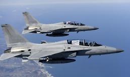 """.""""加油!大韩民国"""" 来自空中的应援."""