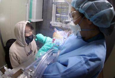 [Coronavirus] S. Korea reports higher rate of asymptomatic patients than other countries