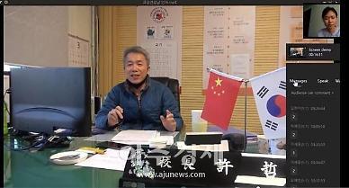 중국 연대한국학교, 원격수업으로 2020학년도 새학기 시작 [중국 옌타이를 알다(445)]