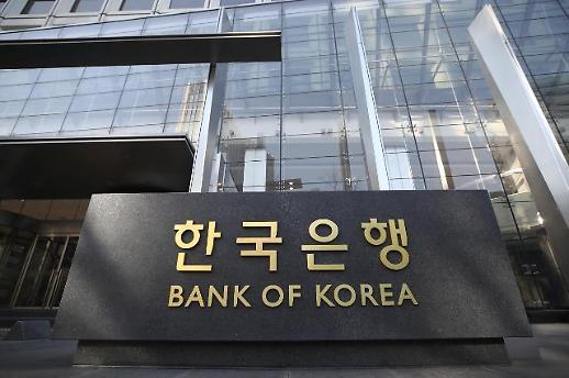 韩央行下调基准利率至0.75%