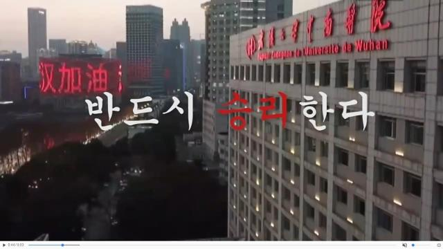 중국 코로나19 방역 관련 시리즈 동영상 방영