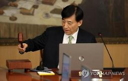韓国銀行、政策金利 50bp引き下げ・・・0.75%