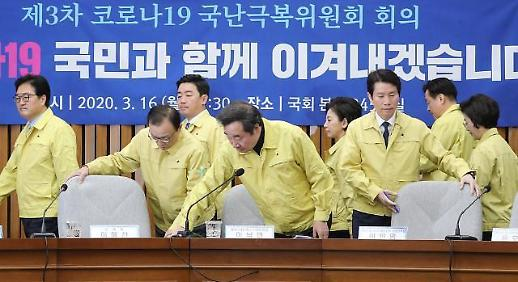 美国抢先一步 韩国埋头于政治斗争
