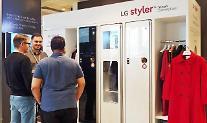 「スチーム家電」LGスタイラー、米プレミアムデパートに出店