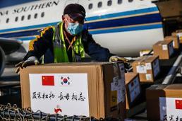 .同舟共济并肩抗疫 中国各地向韩国开启捐赠接力赛.