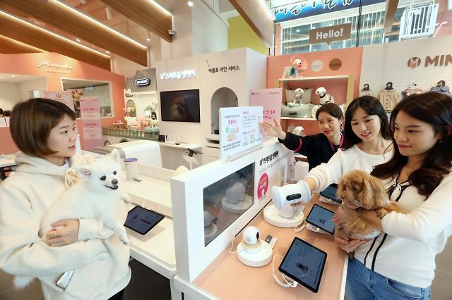 LG유플러스, 반려동물 가족을 위한 결합상품 펫 플러스 출시