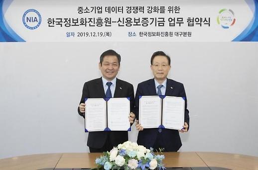 """韩国信息化振兴院院长:官民ABC携手防控造就""""韩国抗疫奇迹"""""""