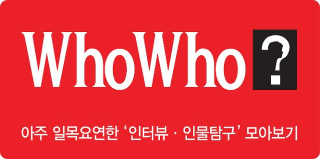 [who who] 사랑의 열매, 시민·단체 기부로 612억 4000만원 모였다