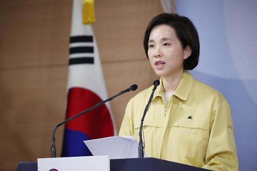 """韩史上首次""""4月6日开学"""" 高考日程将追加审议(详讯)"""