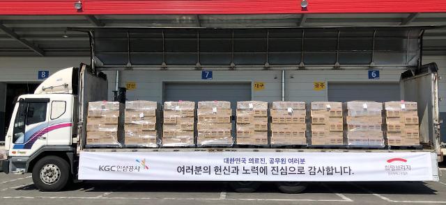 '코로나19 극복' KGC인삼공사, 10억원 상당 홍삼 지원