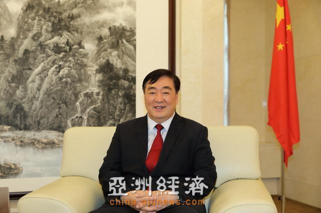 第13届亚太金融论坛在首尔举办 邢海明大使为开幕致辞