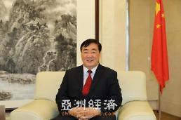 .第13届亚太金融论坛在首尔举办 邢海明大使为开幕致辞.