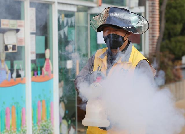 韩国新增新冠肺炎确诊病例93例 累计8413例