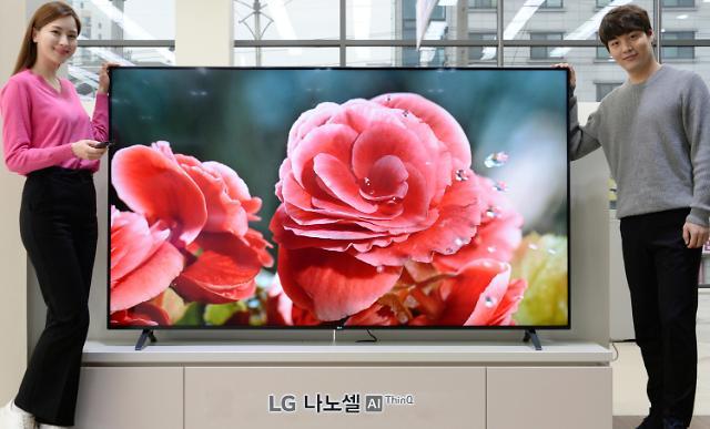 LG전자, 2020년형 나노셀 TV 글로벌 출시···세밀한 색 표현
