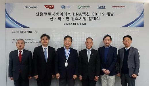 上海药物研究所与延世大学共同启动新冠疫苗临床试验